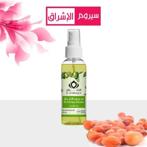 سيروم الاشراق لعلاج الشعر المجعد